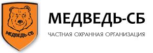 Частная охранная организация МЕДВЕДЬ-СБ
